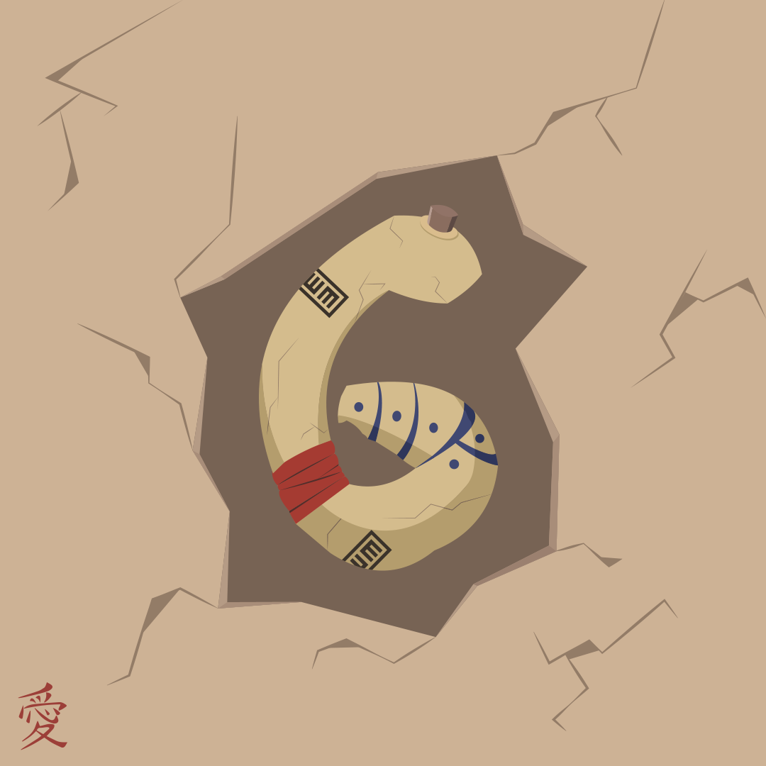 36 days of type challenge letter G for Gaara from Naruto