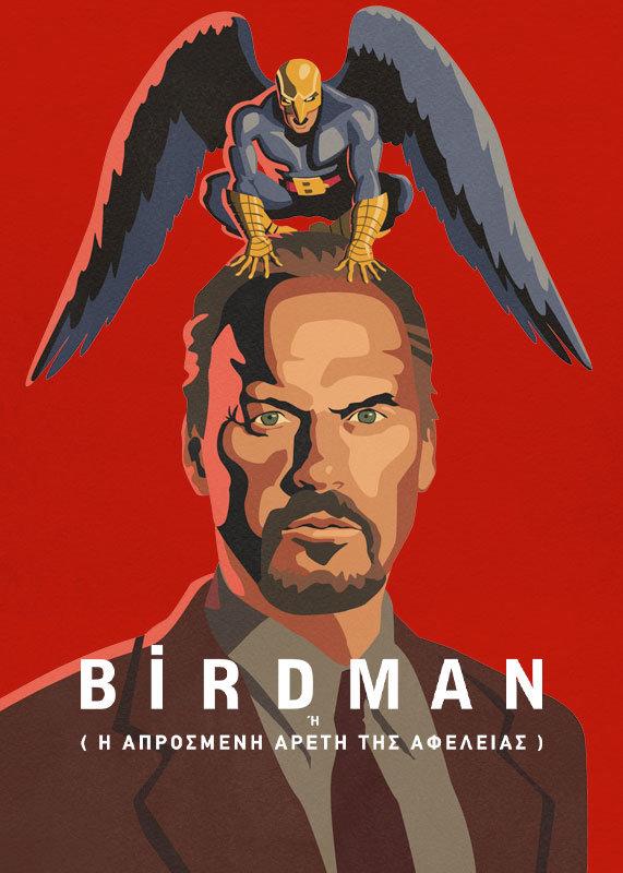 Birdman Greek title design for Netflix