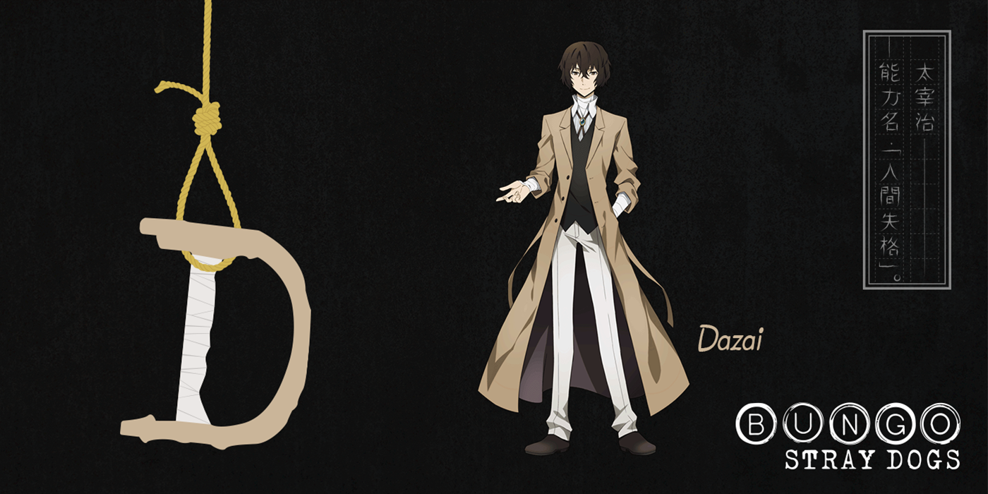 Dazai from Bungo Stray Dogs