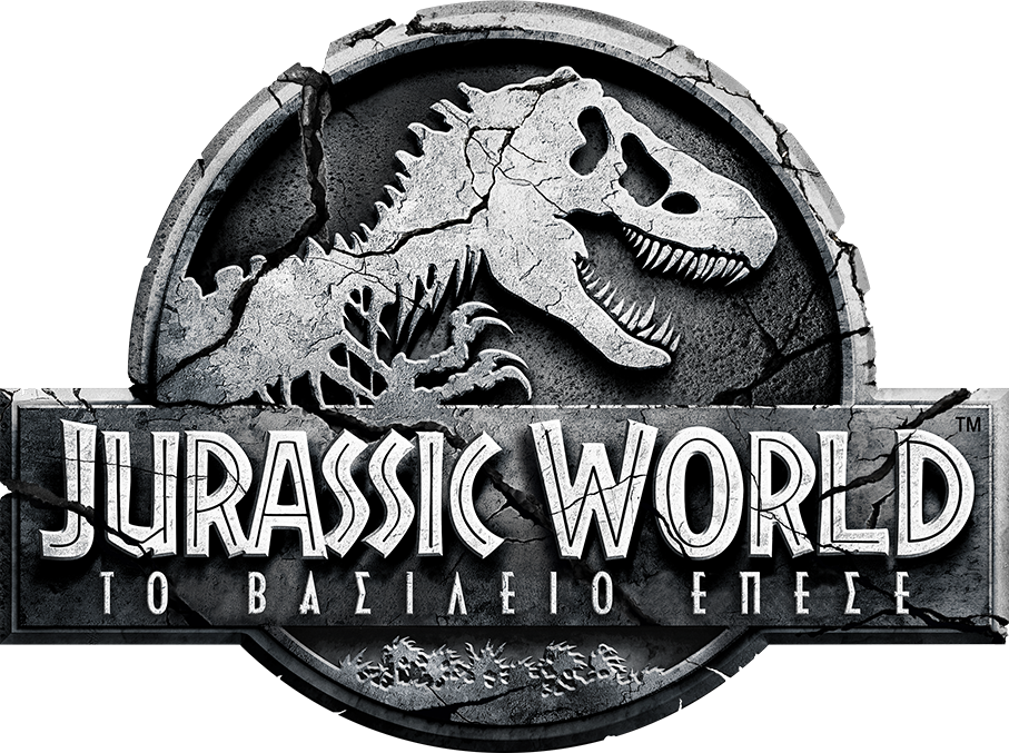 Jurassic World The Fallen Kingdom Greek title design for Netflix