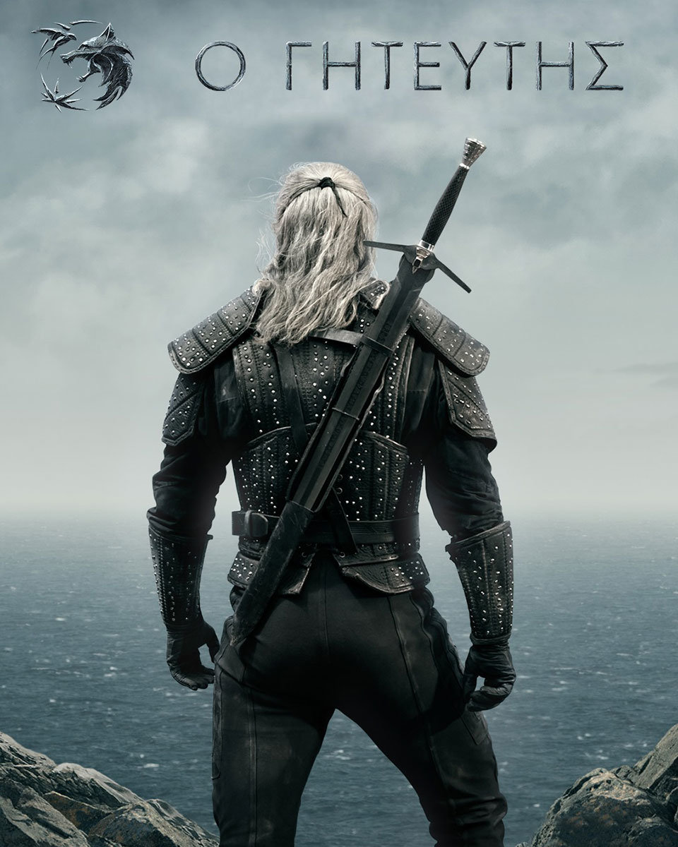 The Witcher Greek title design for Netflix